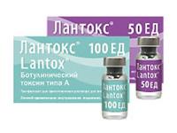 Лантокс (Lantox)