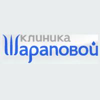 Клиника Шараповой