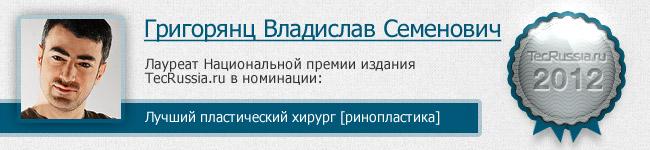 Владислав Григорянц – лауреат I Национальной премии издания TecRussia.ru