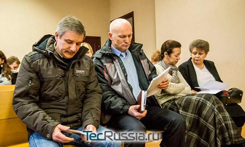 Начался суд по делу о смерти пациентки в клинике «Экомедсервис»