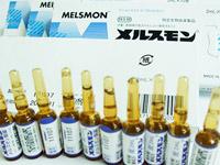 Melsmon (Мэлсмон) – плацентарное омоложение. Отзывы, цены, инструкция к препарату