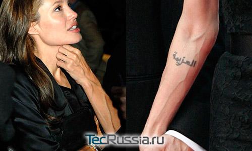 Анджелина Джоли готовится к новой пластической операции