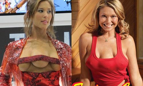 Увеличение третьей груди