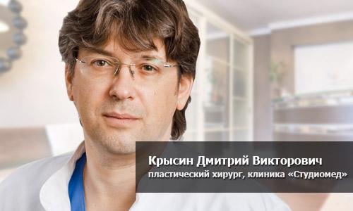 Дмитрий Крысин