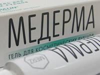 Медерма – гель от растяжек и рубцов