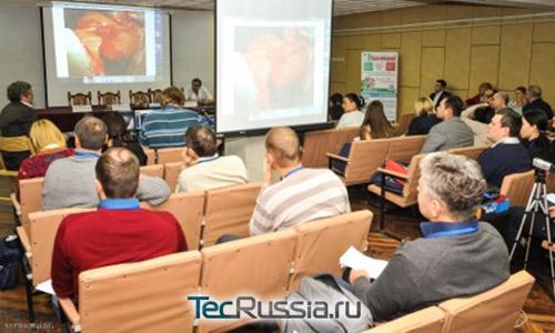 Конференция в Нижнем Новгороде
