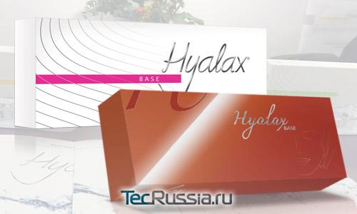 Филлеры Hyalax (Гиалакс) в разных вариантах упаковки