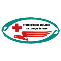 Все инфекционные больницы россии