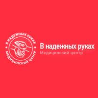 Как зарегистрироваться в поликлинике онлайн москва
