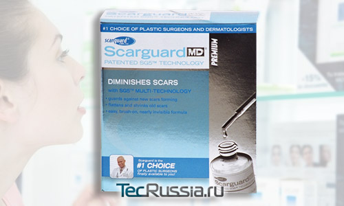 упаковка жидкого крема Scarguard