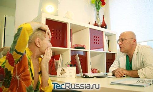 Песков и доктор Гварамия