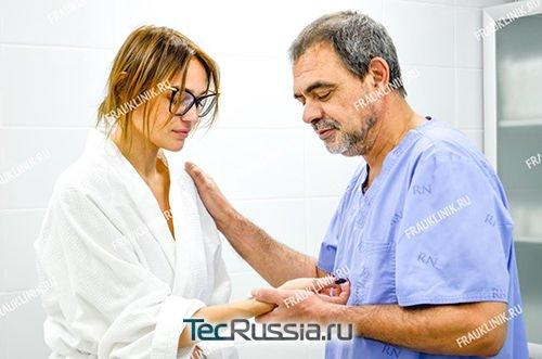 Алена Водонаева и пластический хирург Сергей Блохин