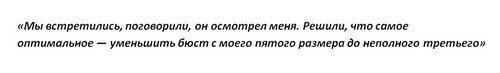 цитата из инстаграма