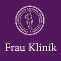 Фрау Клиник (Frau Klinik)