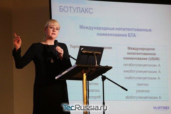 презентация препарата Ботулакс