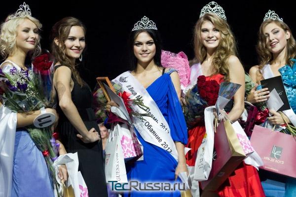 Виктория после победы в конкурсе Мисс Пермь