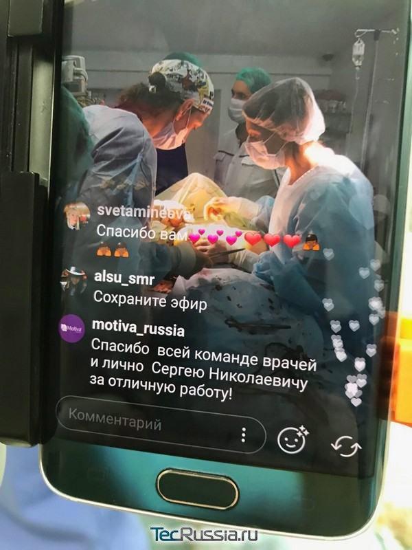трансляция мастер-класса в Instagram