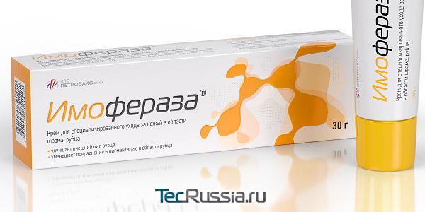 Упаковка крема Имофераза