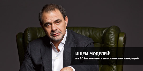 Сергей Николаевич Блохин