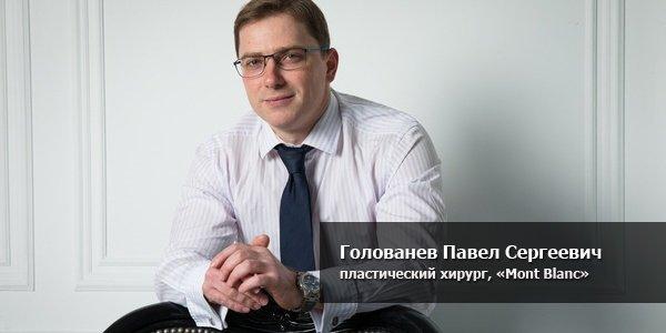 Павел Сергеевич Голованев