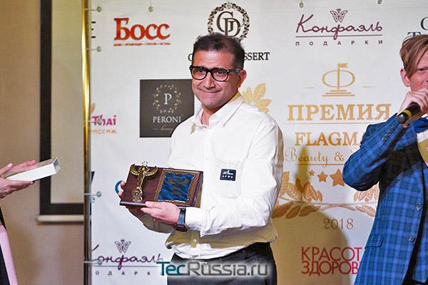Гайк Бабаян на церемонии вручения Премии Флагман-2018