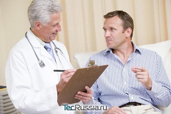осмотр и диагностика у хирурга