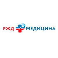 НУЗ «Дорожная клиническая больница на ст. Красноярск ОАО «РЖД»
