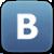 Наше представительство Вконтакте